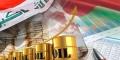 iraqi Dinar & Iraq's economy