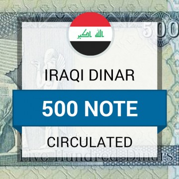 Customer Sale - Iraqi Dinar
